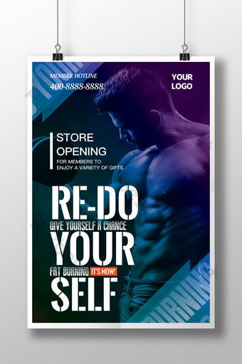 plakat promocyjny siłowni mody Szablon PSD