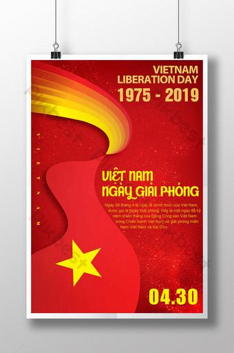 ilustración roja celebración de la bandera letrero conmemorativo textura cartel de vacaciones Modelo PSD