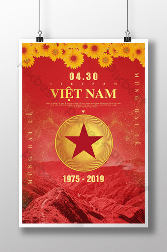 Red Illustration Photography Illustration Sculpture Red Flag Logo Texture Festival Poster Template PSD