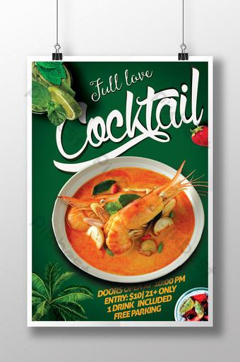 Zielony plakat żywności w stylu wietnamskim Szablon PSD