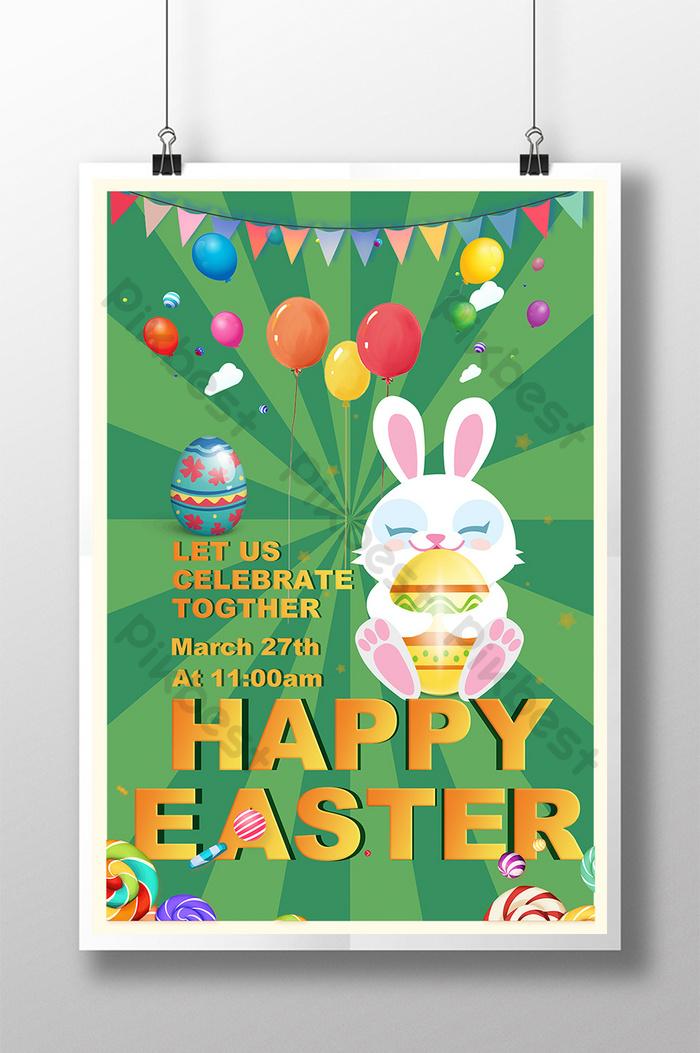 สุขสันต์วันอีสเตอร์