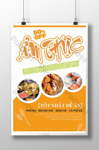 Orange Yellow Illustration Photography Illustration Seductive Delicious Food Bright Color Template PSD