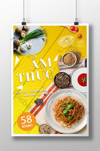 Yellow Visual Impact Placed Fresh Photo Illustration Seductive Delicious Food Bright Color Template PSD