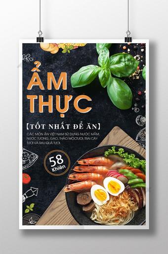 Bút lông màu cam đen Minh họa Minh họa Chụp ảnh Mì hấp dẫn Món ăn ngon Bản mẫu PSD