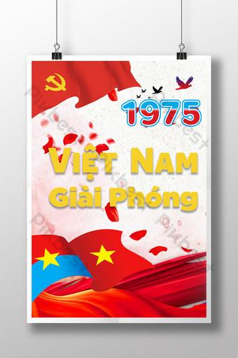 cartel de estrellas conmemorativas de la revolución de la cinta roja del día de la liberación de vietnam Modelo PSD