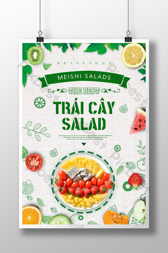 Green Fresh Healthy Fruit Salad Photography Illustration Vietnam Label Bright Template PSD