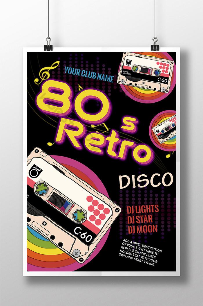 80-х ретро кассета музыка музыка превращается интересный плакат