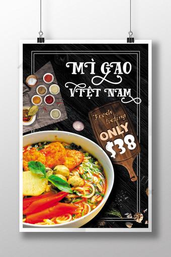 món ăn đặc sản việt nam bún gạo Bản mẫu PSD