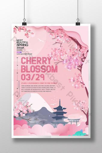 Petite Illustration Frais Rose Architecture Sights Lanternes Papier Découpé Fleur Cerisier Japonais Modèle PSD