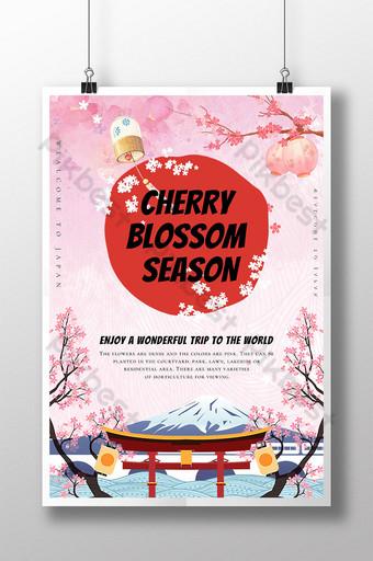 rosa ilustración arquitectura vistas acuarela patrón flor de cerezo linterna Modelo PSD