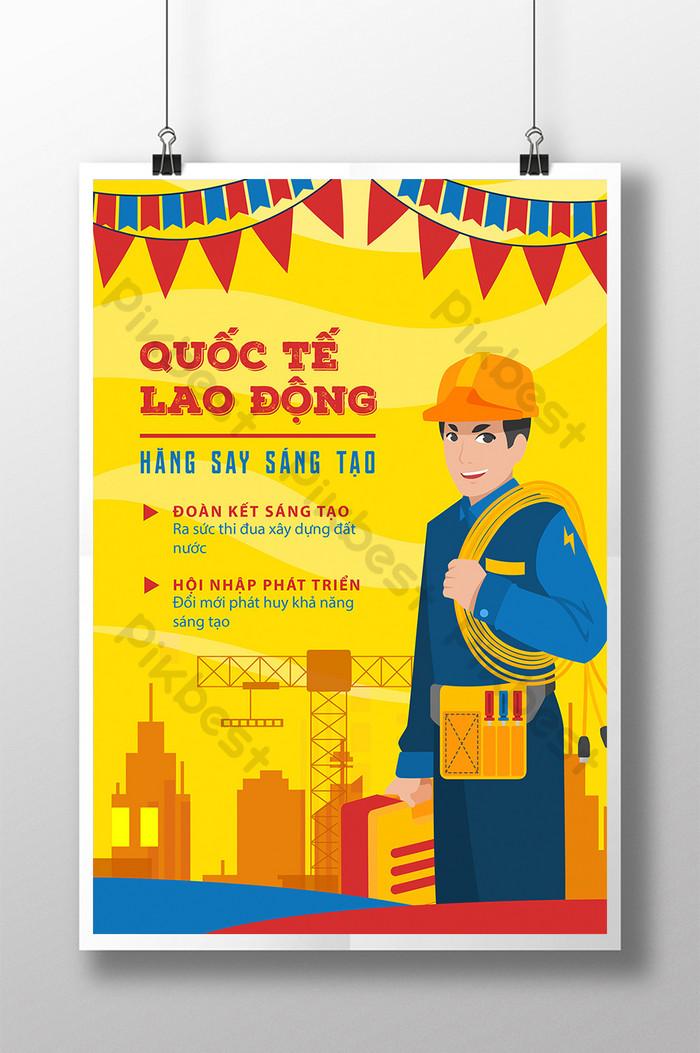 Плакаты Международной организации труда 15 творческих энтузиазмов