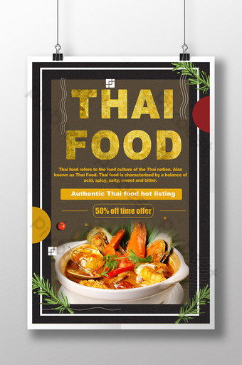 Thai food poster Template PSD