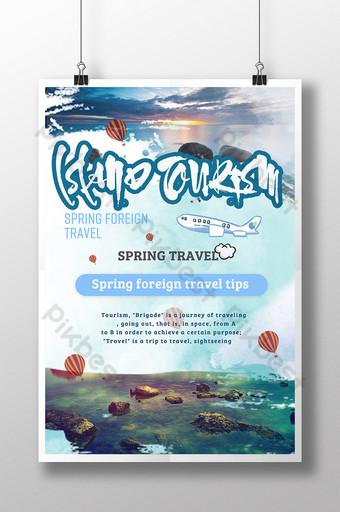 Paglalakbay sa isla ng paglalakbay sa tagsibol Raiders hot air balloon island poster airplane Template PSD