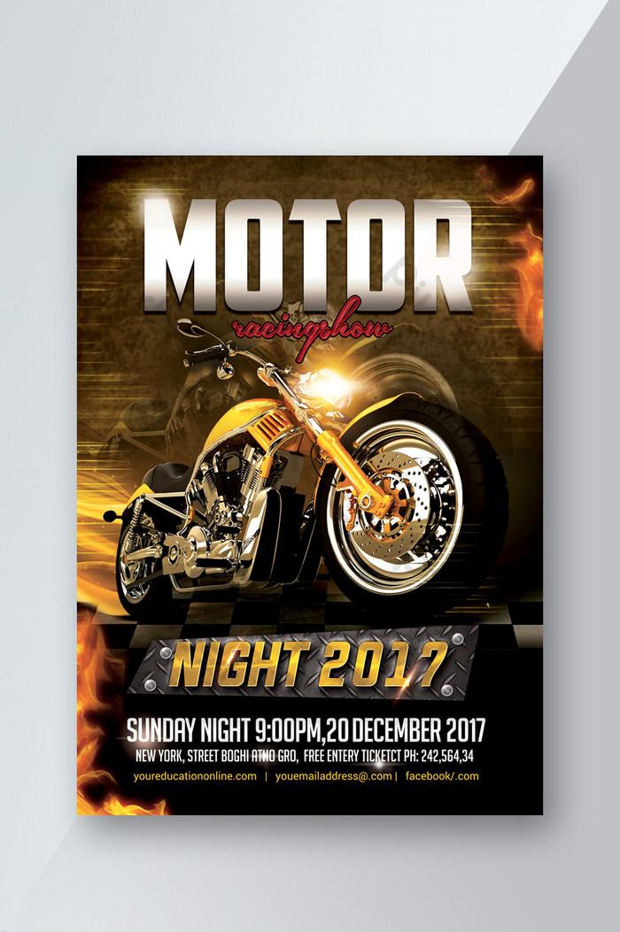 燦爛的現實和金色風格的摩托車比賽傳單模板