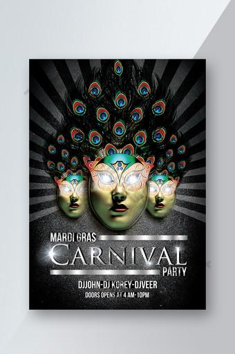 Modèles de flyers de carnaval gris argent Mardigras Modèle PSD