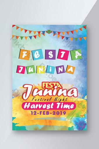 Water Color Festa Junina Flyer Ad Templates Template PSD