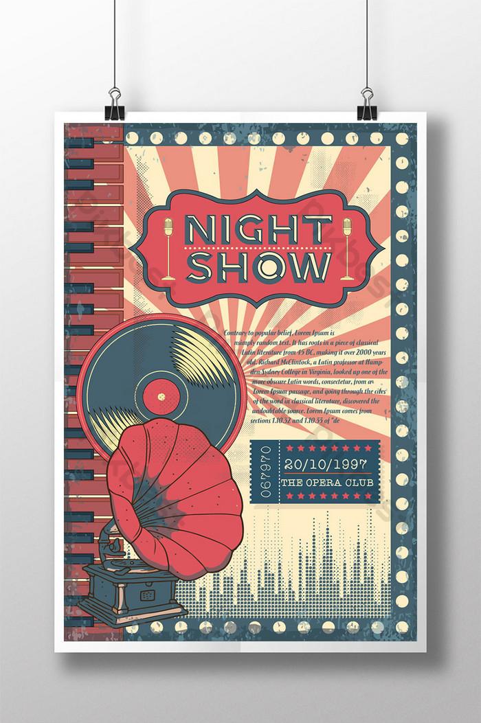 poster pertunjukan malam muzik retro