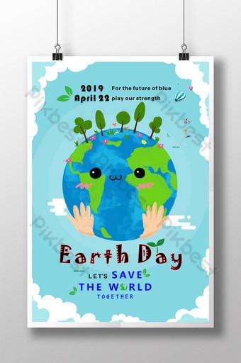 Плакат Всемирного дня Земли шаблон CDR