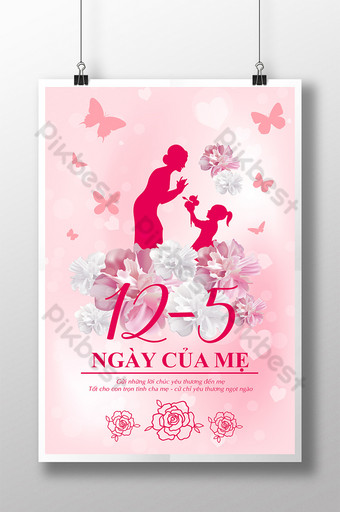 pôster parabenizando o dia das mães 125, dando à mãe milhares de lindas flores Modelo AI