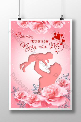 cartaz de saudação do dia das mães 125 amor da mãe pelas crianças Modelo AI