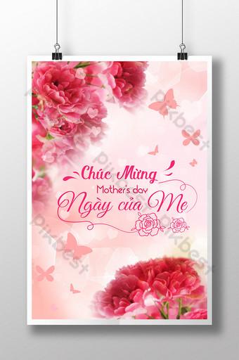feliz dia das mães pôster 125 lindas flores para a mãe Modelo AI