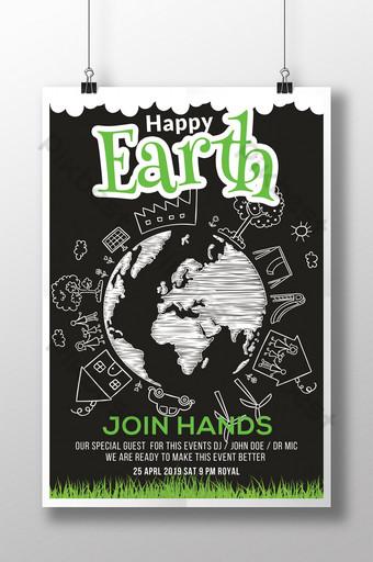Modèles de flyers pour le jour de la terre de Chalk Board Modèle PSD
