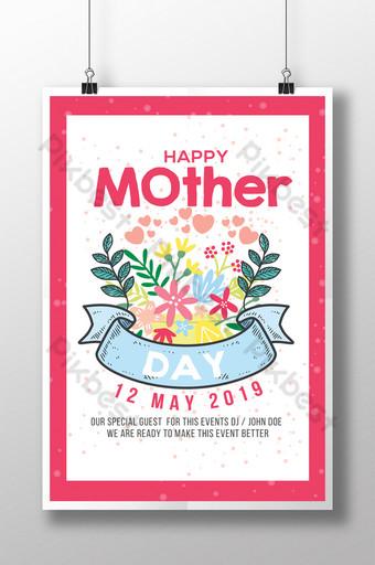 Modèle de Flyer floral de bonne fête des mères Modèle PSD