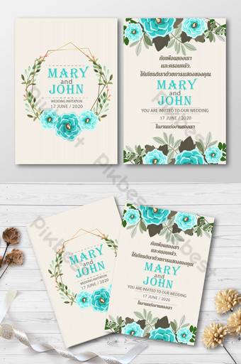 Beautiful Floral Style Green Wedding Invitation Card Ai Free Download Pikbest