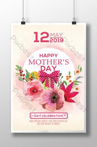 Modèles de flyers pour la fête des mères de couleur de l'eau de style simple et lyrique Modèle PSD