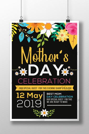 Modèle de Flyer de jour de maman heureuse avec des fleurs multicolores Modèle PSD