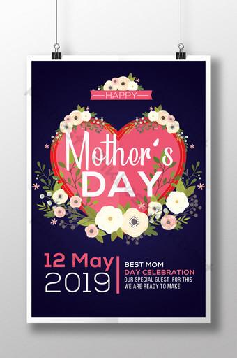 día de la madre 2019 con plantillas de volante de corazón centradas Modelo PSD