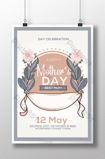 Modèles de flyers floraux pour la fête des mères emblème centré de style simple Modèle PSD