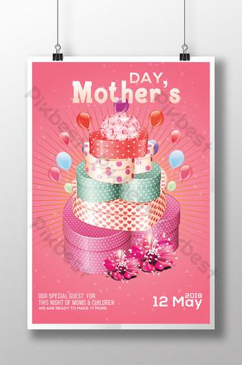 Modèle de Flyer de fête des mères heureuse et réunion de famille psd Modèle PSD