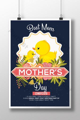Modèle de Flyer de bannière et emblème de la fête des mères dans le style comique bleu Modèle PSD