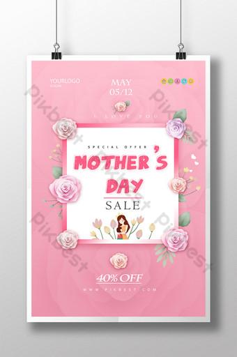 modelo de venda de pôster rosa de flores para o dia das mães Modelo PSD