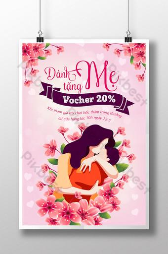 cartão comemorativo do dia das mães 125 presentes para a mãe Modelo AI