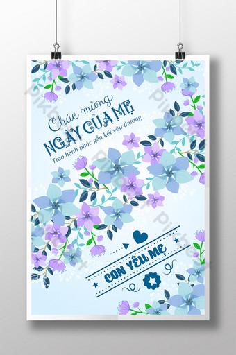 cartel de feliz cumpleaños de la madre 125 amo a mi madre y dame una flor hermosa Modelo AI