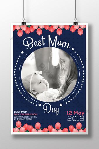 Fond fleuri Mazarine Meilleurs modèles de flyers pour la fête des mères Modèle PSD