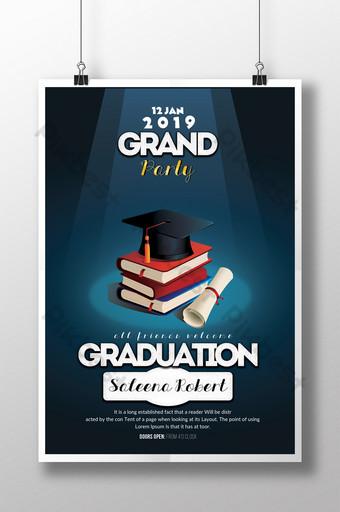 Dernier dépliant de fête de remise des diplômes avec modèle d'effets de scène Modèle PSD