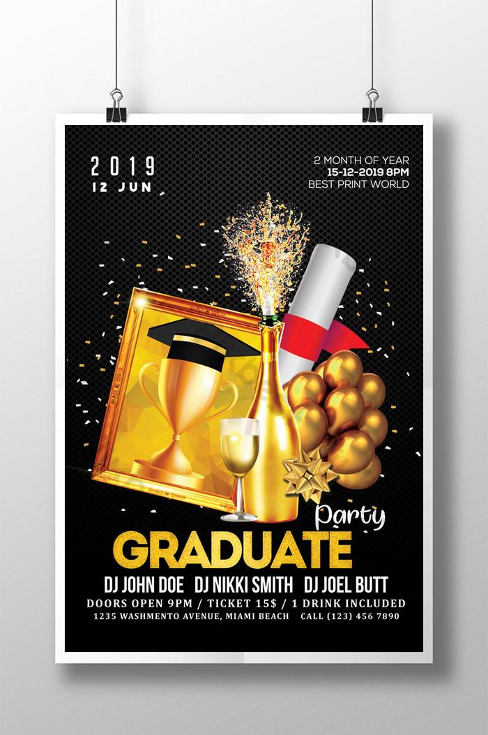 ملصق تخرج جديد مع قالب الشمبانيا الذهبي