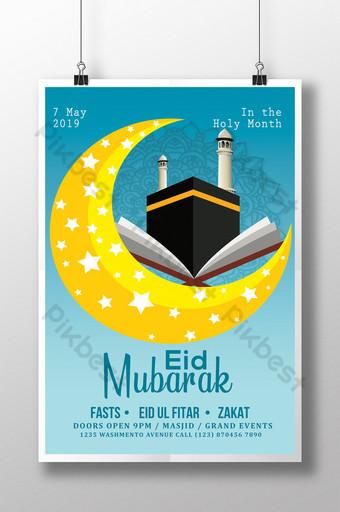 Modèle de Flyer de ramadan eid mubarak avec lune Modèle PSD