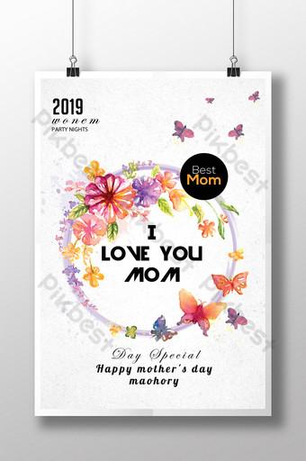 Modèles de flyers pour la fête des mères de couleur de l'eau je t'aime maman Modèle PSD