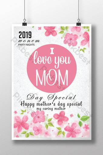 Bonne fête des mères et je t'aime mon modèles de flyers floraux Modèle PSD