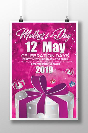 Modèle de Flyer de fête des mères avec thème de couleur pourpre Modèle PSD