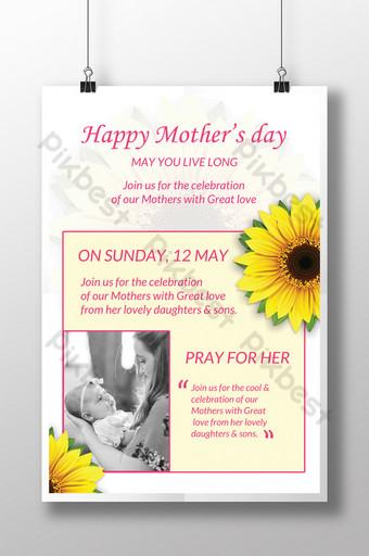 Modèles de flyers pour événements spéciaux pour la fête des mères Modèle PSD