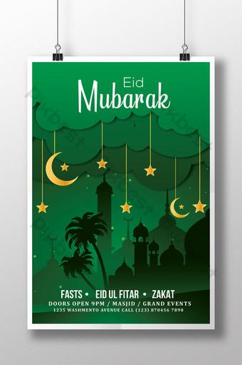 bulan keemasan dan bintang dalam template selebaran selamat hari raya Idul Fitri Templat PSD