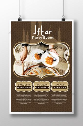 шаблон приглашения на ифтар рамадан шаблон PSD
