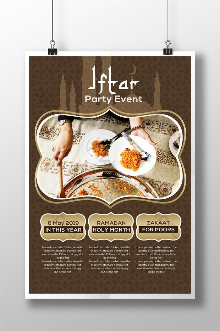 Iftar Ramadan Invitation Flyer Template Psd Free Download Pikbest