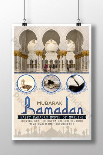 templat selebaran ramadan kareem gaya retro Templat PSD