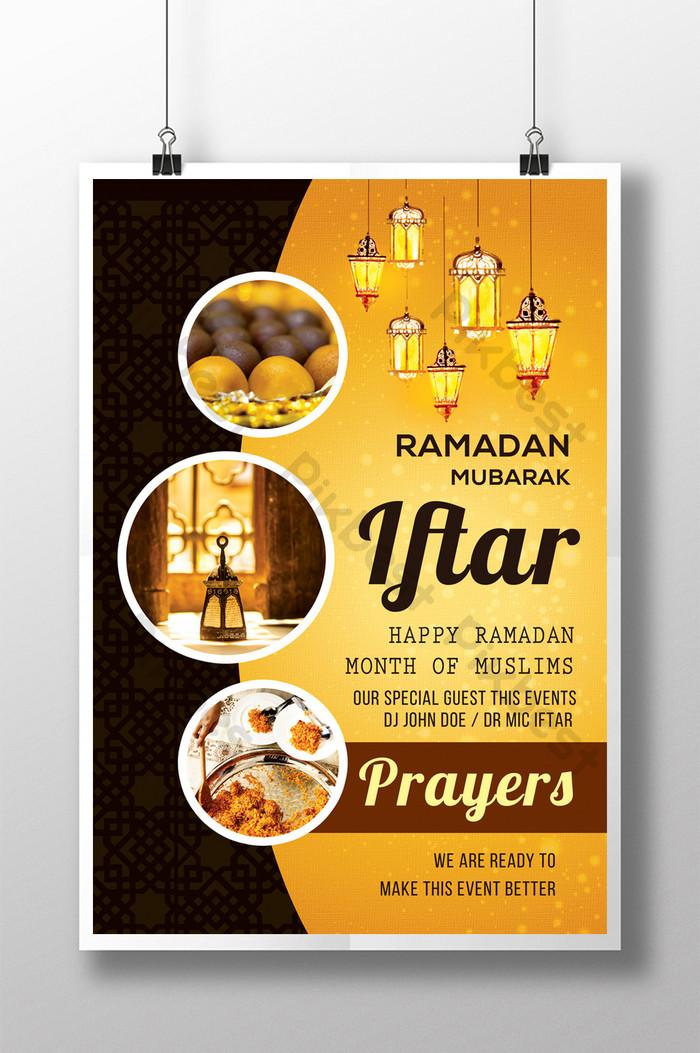 النمط الذهبي حفل إفطار رمضان قالب دعوة Psd تحميل مجاني Pikbest